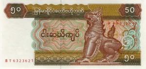 мьянма кьят 50а