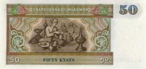 мьянма кьят 50р