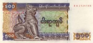 мьянма кьят 500а