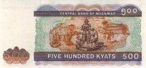 мьянма кьят 500р