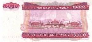 мьянма кьят 5000р