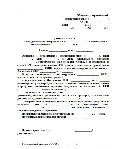Производится набор в связи с возросшими нормативами документооборота.