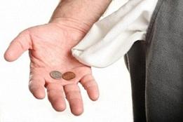 налоговые вычеты с зарплаты