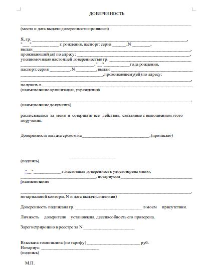 Поликлиника 2 белгорода запись на прием