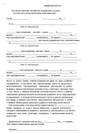 договор на представление интересов в арбитражном суде