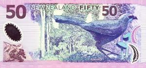 новозеландский доллар 50р