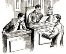 Как оспаривать дефиниция арбитражного суда
