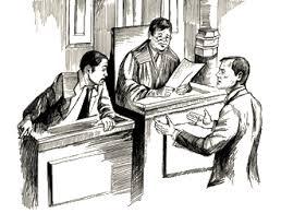 обжалование определения арбитражного суда
