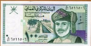 оманский байз 100a
