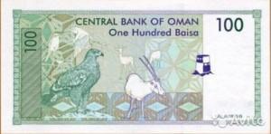 оманский байз 100p
