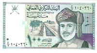оманский байз 200а