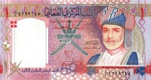 оманский риал 1а