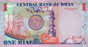 оманский риал 1р