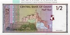 оманский риал 1.2p