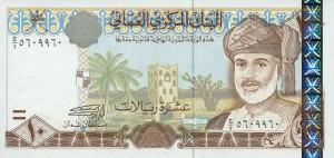 оманский риал 10а