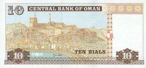 оманский риал 10р