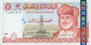 оманский риал 5а