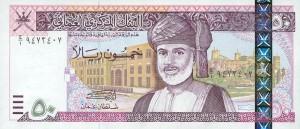 оманский риал 50а