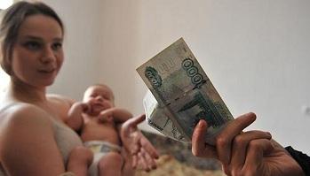 оплата больничного по беременности