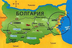 открываем бизнес в болгарии