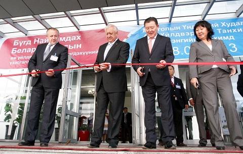 открытие бизнеса в монголии