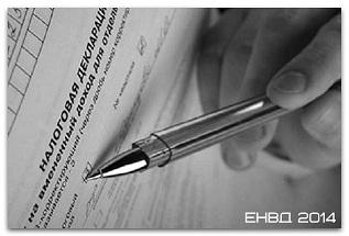 Заявление о прекращении деятельности в качестве ИП