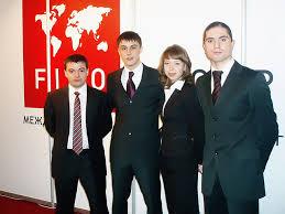 персонал FIBO Group