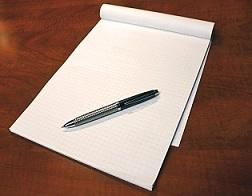 Заявление на розыск должника: образец и составление