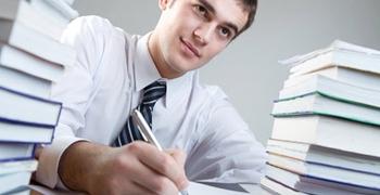 план стажировки