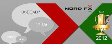 преимущества Nord FX