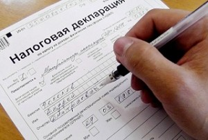 пример заполнения налоговой декларации