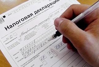 Заполнение пассажирской таможенной декларации.