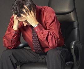 причины утраты доверия к работнику