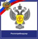 Проверка Роспотребнадзора: информация для ИП
