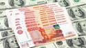 Бизнес на «счастливых» банкнотах