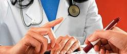 больничный лист и отпускные