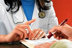 В больничный лист входят ли отпускные анализы крови на инсулин показатели