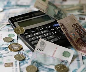 Изменения в налоговом законодательстве с 1 января 2019 года