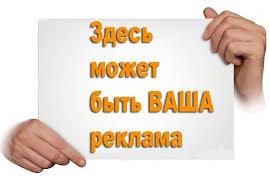 Бесплатная раскрутка группы вконтакте