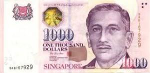 сингапурский доллар 1000a