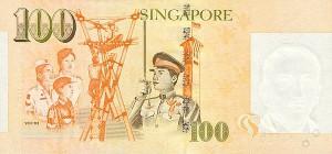 сингапурский доллар 100p