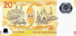 сингапурский доллар 20p