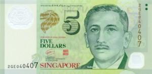 сингапурский доллар 5а