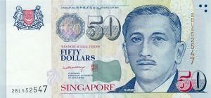 сингапурский доллар 50a