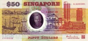 сингапурский доллар 50p