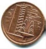 сингапурский цент 1p