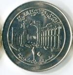 сирийский пиастр 10а