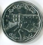 сирийский пиастр 2а