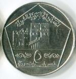 сирийский пиастр 5а