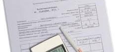 Состав форм бухгалтерской отчетности